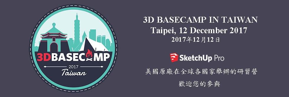 3Dbase1